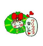 ちょ~便利![かずえ]のクリスマス!(個別スタンプ:10)