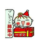 ちょ~便利![かずえ]のクリスマス!(個別スタンプ:13)