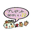 ちょ~便利![かずえ]のクリスマス!(個別スタンプ:15)