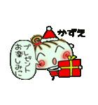 ちょ~便利![かずえ]のクリスマス!(個別スタンプ:16)