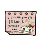 ちょ~便利![かずえ]のクリスマス!(個別スタンプ:17)