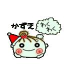 ちょ~便利![かずえ]のクリスマス!(個別スタンプ:20)