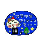 ちょ~便利![かずえ]のクリスマス!(個別スタンプ:22)