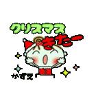 ちょ~便利![かずえ]のクリスマス!(個別スタンプ:24)