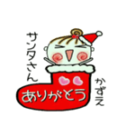 ちょ~便利![かずえ]のクリスマス!(個別スタンプ:25)