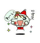 ちょ~便利![かずえ]のクリスマス!(個別スタンプ:27)