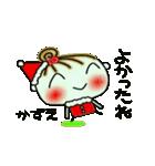 ちょ~便利![かずえ]のクリスマス!(個別スタンプ:29)