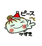 ちょ~便利![かずえ]のクリスマス!(個別スタンプ:30)