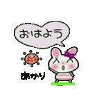 ちょ~便利![あかり]のスタンプ!(個別スタンプ:01)