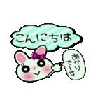 ちょ~便利![あかり]のスタンプ!(個別スタンプ:02)