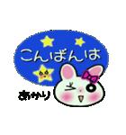 ちょ~便利![あかり]のスタンプ!(個別スタンプ:03)