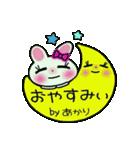 ちょ~便利![あかり]のスタンプ!(個別スタンプ:04)