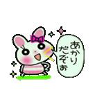 ちょ~便利![あかり]のスタンプ!(個別スタンプ:06)