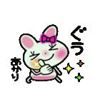 ちょ~便利![あかり]のスタンプ!(個別スタンプ:08)