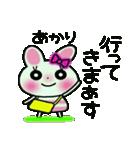 ちょ~便利![あかり]のスタンプ!(個別スタンプ:09)
