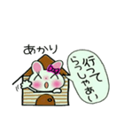 ちょ~便利![あかり]のスタンプ!(個別スタンプ:10)