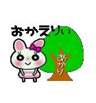 ちょ~便利![あかり]のスタンプ!(個別スタンプ:11)