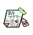 ちょ~便利![あかり]のスタンプ!(個別スタンプ:13)