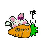 ちょ~便利![あかり]のスタンプ!(個別スタンプ:14)