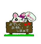 ちょ~便利![あかり]のスタンプ!(個別スタンプ:15)