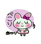 ちょ~便利![あかり]のスタンプ!(個別スタンプ:18)