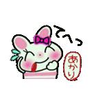 ちょ~便利![あかり]のスタンプ!(個別スタンプ:22)
