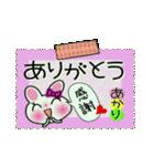 ちょ~便利![あかり]のスタンプ!(個別スタンプ:23)