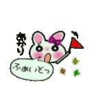 ちょ~便利![あかり]のスタンプ!(個別スタンプ:25)