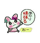 ちょ~便利![あかり]のスタンプ!(個別スタンプ:26)