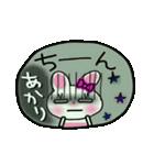 ちょ~便利![あかり]のスタンプ!(個別スタンプ:28)
