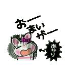 ちょ~便利![あかり]のスタンプ!(個別スタンプ:30)