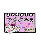 ちょ~便利![あかり]のスタンプ!(個別スタンプ:31)