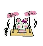 ちょ~便利![あかり]のスタンプ!(個別スタンプ:32)