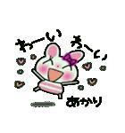 ちょ~便利![あかり]のスタンプ!(個別スタンプ:33)