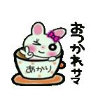 ちょ~便利![あかり]のスタンプ!(個別スタンプ:34)