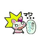 ちょ~便利![あかり]のスタンプ!(個別スタンプ:35)