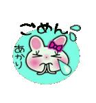 ちょ~便利![あかり]のスタンプ!(個別スタンプ:36)