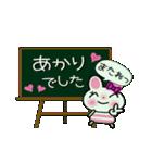 ちょ~便利![あかり]のスタンプ!(個別スタンプ:40)