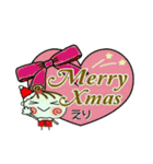 ちょ~便利![えり]のクリスマス!(個別スタンプ:02)