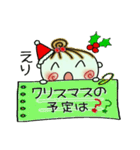ちょ~便利![えり]のクリスマス!(個別スタンプ:05)