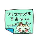 ちょ~便利![えり]のクリスマス!(個別スタンプ:07)
