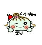 ちょ~便利![えり]のクリスマス!(個別スタンプ:08)