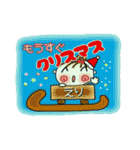ちょ~便利![えり]のクリスマス!(個別スタンプ:09)