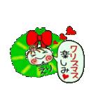 ちょ~便利![えり]のクリスマス!(個別スタンプ:10)