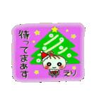 ちょ~便利![えり]のクリスマス!(個別スタンプ:12)