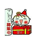 ちょ~便利![えり]のクリスマス!(個別スタンプ:13)
