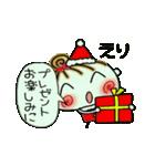 ちょ~便利![えり]のクリスマス!(個別スタンプ:16)