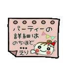ちょ~便利![えり]のクリスマス!(個別スタンプ:17)