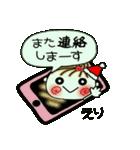 ちょ~便利![えり]のクリスマス!(個別スタンプ:19)