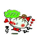 ちょ~便利![えり]のクリスマス!(個別スタンプ:21)